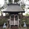 「三峯神社」(千葉市花見川区)〜千葉道中
