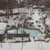 2017年冬長野旅行白骨温泉『泡の湯旅館』お風呂編