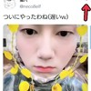 """オタ活必須!""""Twitterの動画保存方法と音源保存方法"""""""