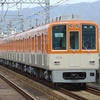 阪神8000系 8213F