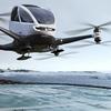 【乗り物】世界の空中に浮く乗り物。人が乗れるドローンが凄い!
