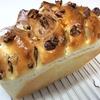 コーヒー生地とナッツのアクセントが美味しいカフェロールパン