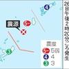 鹿児島・知名町で震度5弱 沖縄本島近海が震源