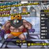 【DQMSL】新生転生「カボダタ」はパンプキンボンバーで物質&くじけぬキラー!バルクアップが壊れ!