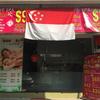 中国語Versionシンガポール生活
