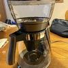 デロンギの「クレシドラ ドリップコーヒーメーカー」レビュー①〜ハンドドリップと比べてお味は…?〜