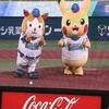 ●2-9阪神タイガース @横浜スタジアム 内野指定席C 2019.9.5 ベイスターズ観戦記