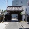 【尾張三十三観音】二番札所 長栄寺
