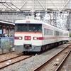 東武鉄道350型、352F廃車回送