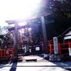 【1日目】京の軌跡めぐりの旅③建勲神社と三条大橋+α