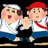 NHK紅白歌合戦の白組司会に二宮起用に嵐ファンからも批判の声が!?