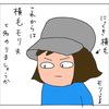 夏の帽子が似合いません!私に似合う帽子探し