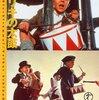 🔵映画「ブリキの太鼓」*濃いスープをドップリと飲まされたような気分になる作品*(1979ドイツ)レビュー3.8点