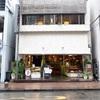 町田「 CAFE KATSUO(カフェカツオ)」