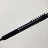 再び神復刻? HEDERA(ヘデラ) 製図用シャープペンII 0.5 mm