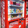 コカ・コーラの自販機を設置しようと思ったがダメだった話