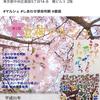 💖女神マルシェ💗あるよ  21日㊗️大阪、24日 東京   福岡でも✌️