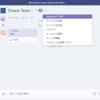 Office365 Office365グループ作成時のチームサイト構成がリリースされるようです