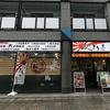 【オススメ5店】枚方・寝屋川・守口・門真(大阪)にある鶏料理が人気のお店