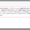 DeviseでFacebookのAOuth認証を導入する