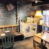 坂越散策の合間に ゆったりと過ごせるカフェ【暖木(のんき)】@赤穂市