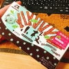 【期間限定】森永 小枝 チョコミント味