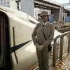 新幹線車内での半袖に違和感。