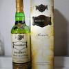 【レビュー】#20 『ウシュクベ リザーブ』はボトルも中身もリッチな歴史あるブレンデッド。