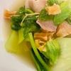 ホタテ貝柱で上品なスープ