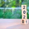 あなたの2020年はいかがでしたか?!