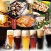 【オススメ5店】枚方・寝屋川・守口・門真(大阪)にあるビールが人気のお店