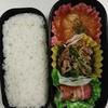 安くて栄養価の高い野菜  ~お弁当ライフハック8週目~