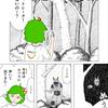 漫画 『ヌンチャク、君はどう思う?』 #17