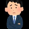 """【雑記】数ヶ月の値引きを""""月額○○円〜""""って表記するのが最近増えているように感じます【これってどうなの?】"""