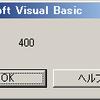 MS-Excel 実行時エラー 400