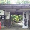 【観光・食レポ】猪苗代町「蕎麦物語遊山」でおいしい蕎麦とすてきな庭で癒されまくりのランチしました