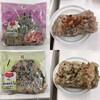ブレンドMを買って、セブンイレブンで買ったおむすびと焼き鳥を食べた。 (@ ファミリーマート 西池袋店 - @famima_now in 豊島区, 東京都)
