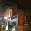 老北京エリアは実はナイトライフがアツイ。鼓楼・周辺胡同のライブハウス&クラブおすすめ