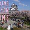ブライダル参戦! 桜【城山公園】Wedding 空撮ドローン絶景 ドローン男子