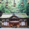 2017奈良の旅 Ⅵ~奈良旅最後の行程 三輪山登拝