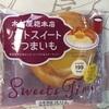 木村屋:香ばしチーズのオニオンパン/しっとり生地のダブルチョコパン/ソフトスイートさつまいも