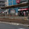 今日の1枚 #582 路面電車駅