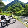盛夏のツーリング、そして魅惑の渓