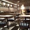 烏丸御池にあるホテルグランバッハ京都御池セレクトでバッハをBGMに旅の疲れを癒す。(Hotel Grand Bach Kyoto-Oike Select)