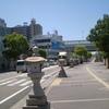 阪神電鉄沿線徘徊 ①えびす通り