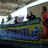 富士山の麓から福島餃子万博にやってきたモロヘイヤ入りすその水餃子