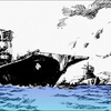 12 連環画の壺 真珠湾のモデル「タラント空襲」