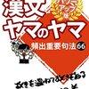 11/9 Kindle今日の日替りセール