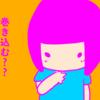 日常四コマ漫画『巻き込むこと!』