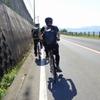 サイクリング旅行